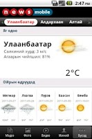 Screenshot of News.mn