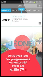 J-ONE - screenshot thumbnail