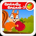 Tamil Nursery Rhymes-Video 03