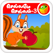 Tamil Nursery Rhymes-Video 03