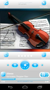 Poweramp skin MellowBlue v1.0