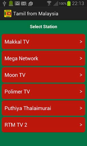 【免費媒體與影片App】Tamil from Malaysia-APP點子