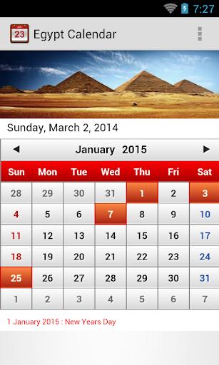 玩生產應用App|Egypt Calendar 2014免費|APP試玩