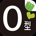 O型男子の恋愛説明書 icon