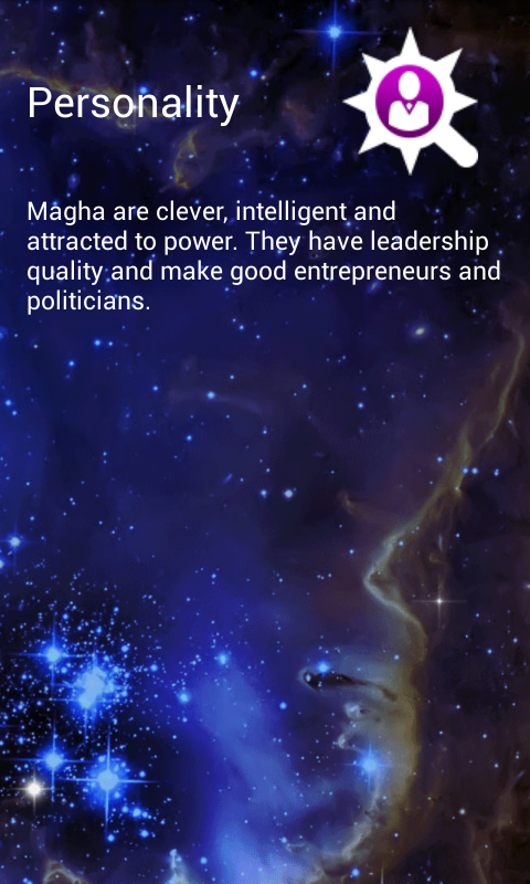 Nakshatra - screenshot