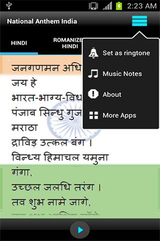 Indian National Anthem - screenshot