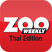 Zoo Thailand