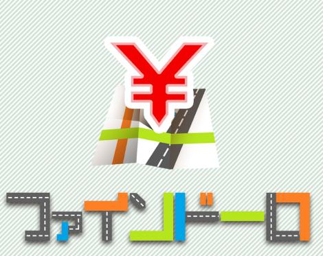 ファインドーロ~キャッシング無人契約機・ATM編