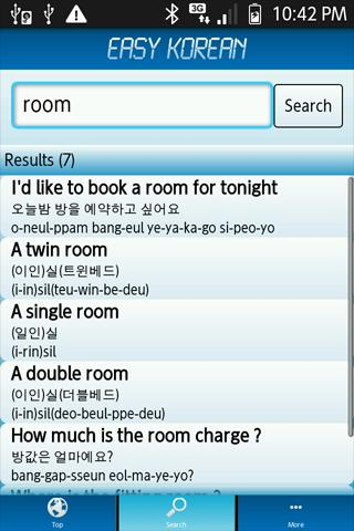 Easy Korean - Learn Korean ! - screenshot