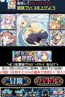 神戦キュリエール - screenshot thumbnail