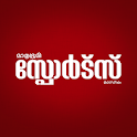 Mathrubhumi Sportsmasika icon