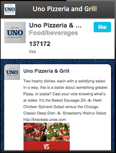 Uno Pizzeria and Grill- screenshot thumbnail