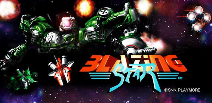 BLAZING STAR apk