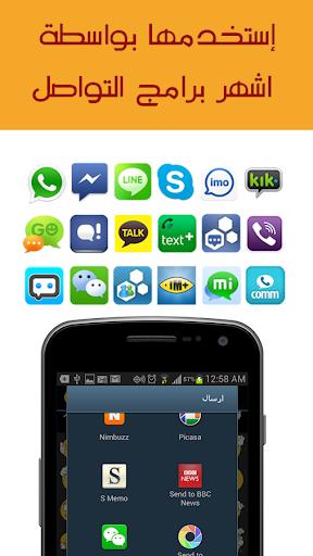 玩漫畫App نكت عراقية 100%免費 APP試玩