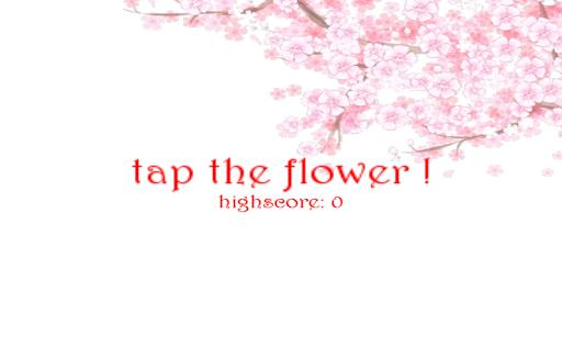 免費家庭片App|动这朵花|阿達玩APP