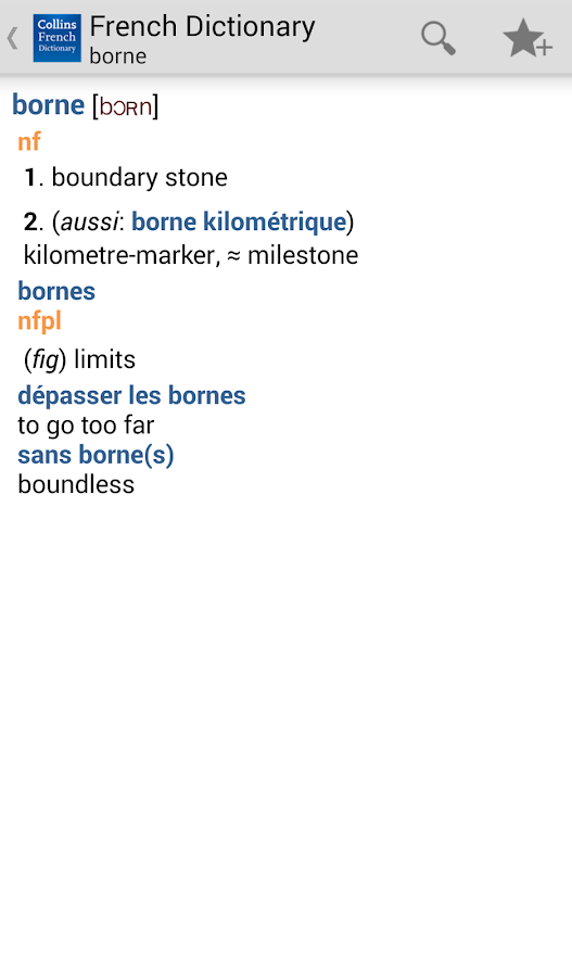 Collins French Dictionary - screenshot