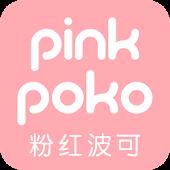 PinkPoko 行動時尚美鞋