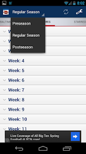 Football Schedule 2013 - screenshot thumbnail