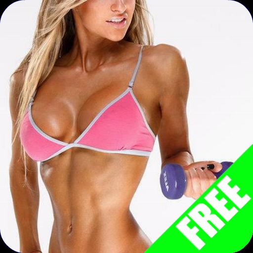 女子胸部鍛煉 健康 App LOGO-硬是要APP