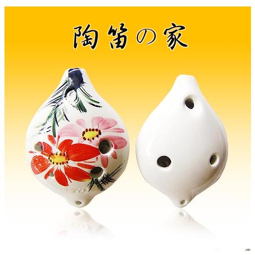 陶笛の家 旅遊 App LOGO-APP試玩