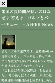 ゴルフニュース!のおすすめ画像3