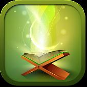 Quran in Amharic +