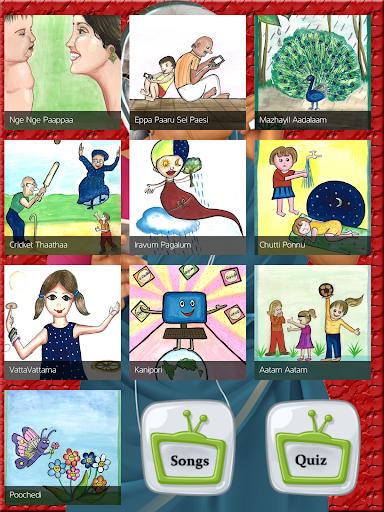 玩免費漫畫APP|下載iPaatti Paadalgal 2 app不用錢|硬是要APP