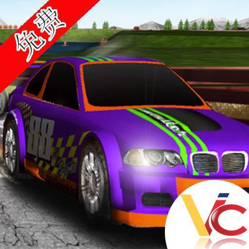 汽車漂移 3D 體育競技 App LOGO-硬是要APP