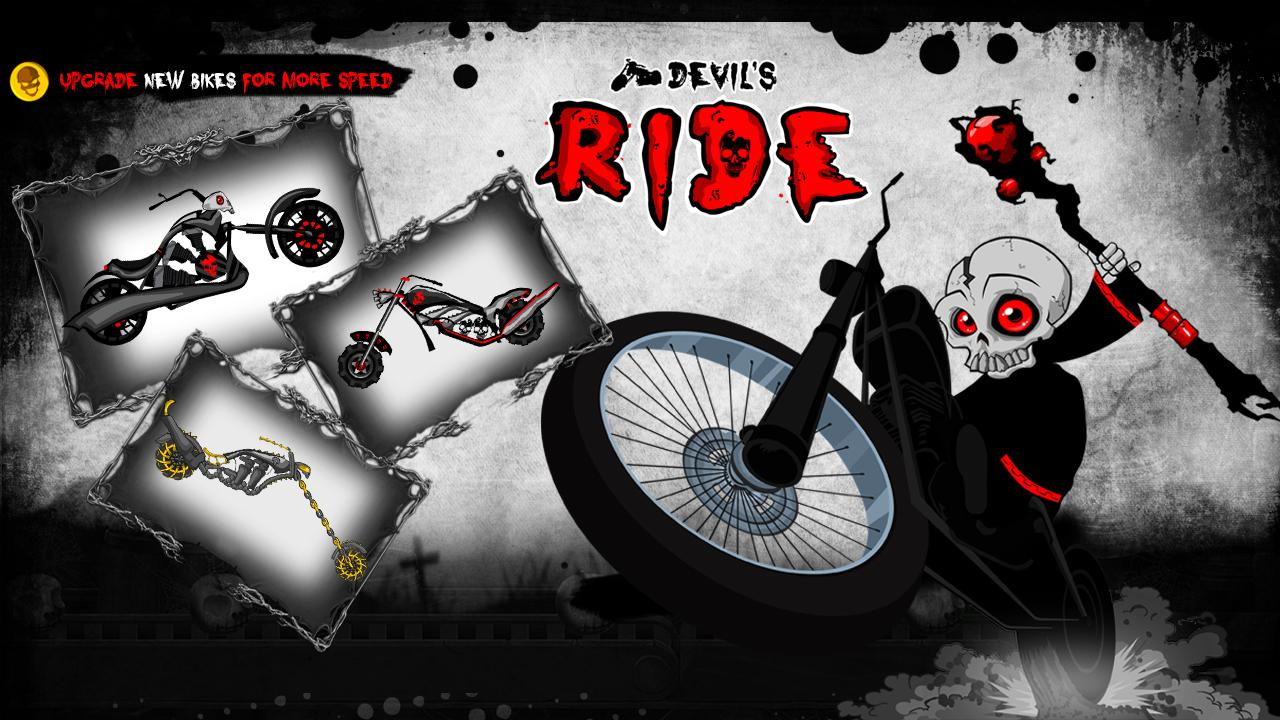 Devil's Ride- screenshot