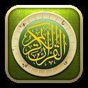 القرآن الكريم-عبدالرحمن السديس icon