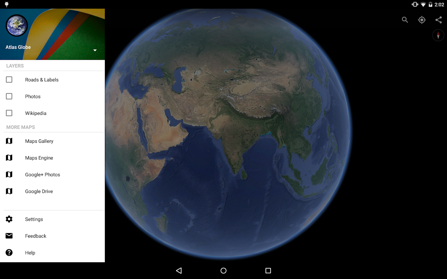 Google Earth: screenshot