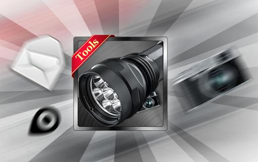 Super Flashlight tools