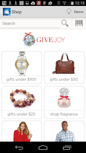 Belk Gifts - screenshot thumbnail