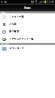 Screenshot of ServersMan@Disk