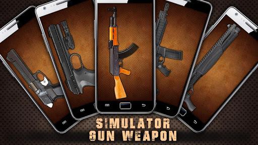 シミュレータガン武器