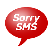 Sorry SMS