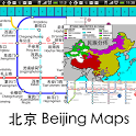 Beijing Metro Maps icon