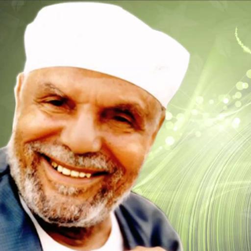 محمد متولي الشعراوي - محاضرات
