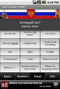Talk Russian (Free)- screenshot thumbnail