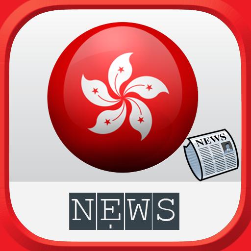 Hong Kong News LOGO-APP點子