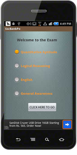 Competitive Exams Tests