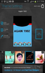 again 1992 Atom theme - screenshot thumbnail