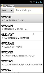 Malaysian Hamradio Callsign DB - screenshot thumbnail