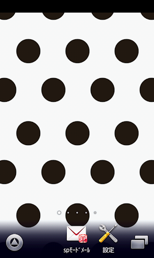 cute color polkadots wallpaper