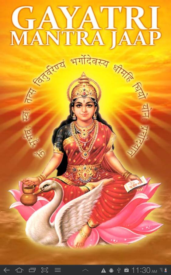 Gayatri Mantra - screenshot