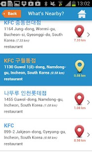 Incheon Airport, Map, Hotels - screenshot thumbnail