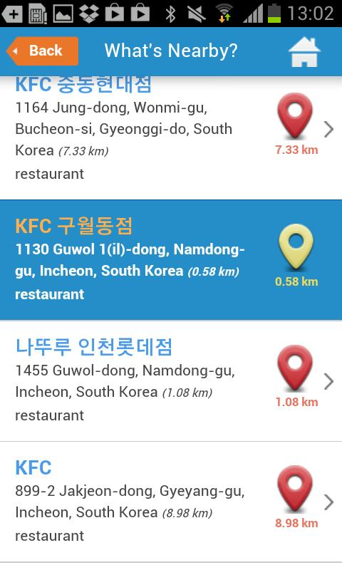 Incheon Airport, Map, Hotels - screenshot