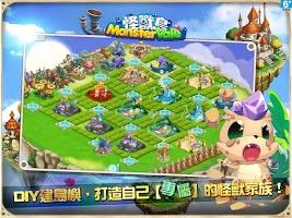 Screenshot of 怪獸島