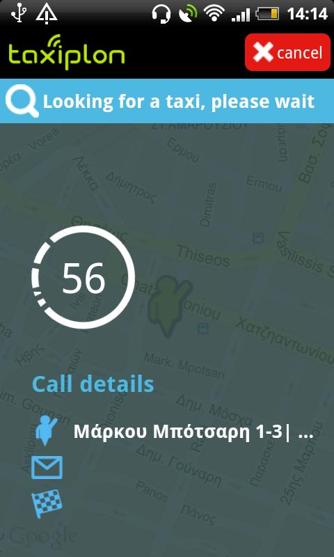 taxiplon passenger - screenshot
