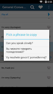Learn Russian Phrasebook Pro- screenshot thumbnail